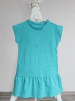 Платье (бирюзовое)