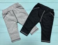 Набор брюк (серый/темно-серый)