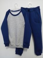 Спортивный костюм с начесом (серый, синий)
