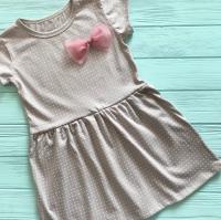 Платье бежевое с мелкий горох